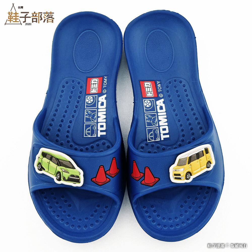 鞋子部落 小車車居家室內拖鞋 tomica多美小汽車  tm1816 藍