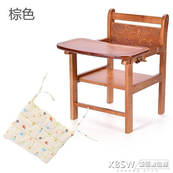學坐椅寶寶餵飯椅兒童實木餐椅吃飯椅便攜實木吃飯座椅CY『新佰數位屋』