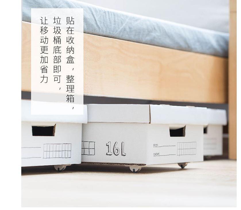 可黏貼輪子4個入收納箱收納盒垃圾桶滑輪大創同款小腳輪子日本霜山