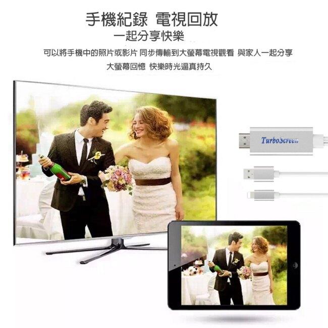 【BL04星光銀】二代TurboScreen蘋果HDMI鏡像影音線(加贈2大好禮)