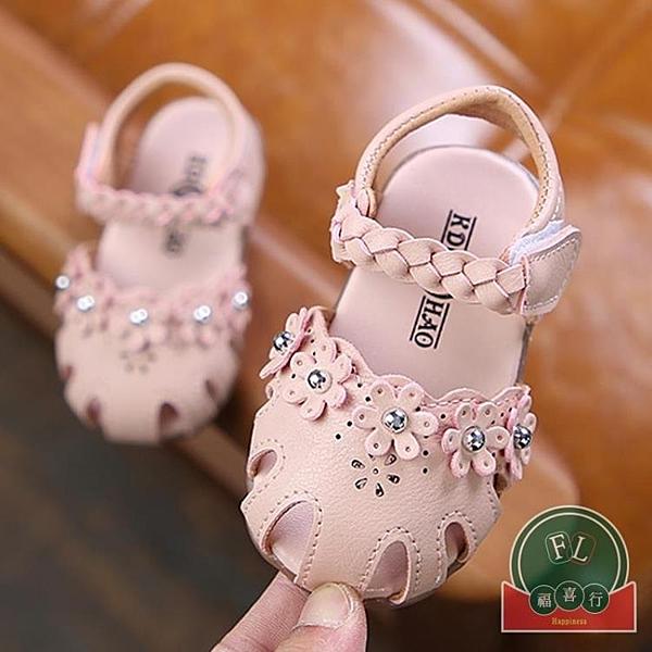 嬰兒軟底學步鞋夏季女寶寶涼鞋幼兒女童公主鞋子【聚可爱】