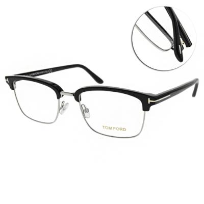TOM FORD眼鏡 經典眉框款/黑-銀#TF5504 005-52MM