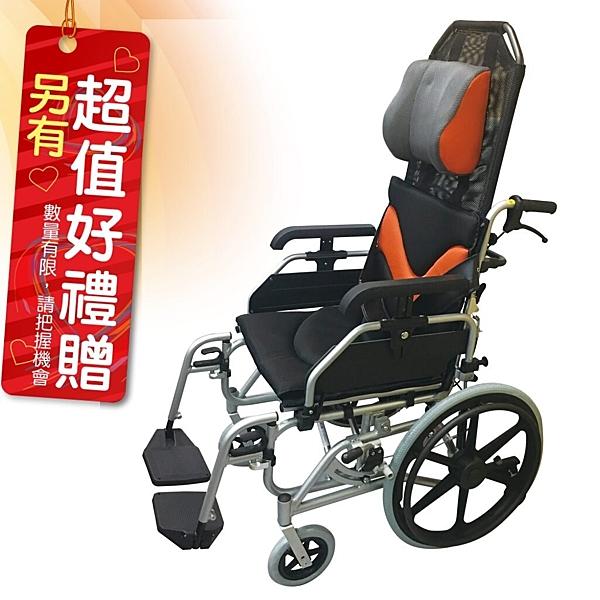 來而康 富士康 機械式輪椅 AC2020 傾舒芙 加大座寬 20吋後輪 輪椅補助 贈 輪椅置物袋