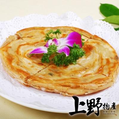 【上野物產】溫麵耗工費時 純手工製作九層塔香蔥抓餅(1350g±1.5%/約10片/包)x5