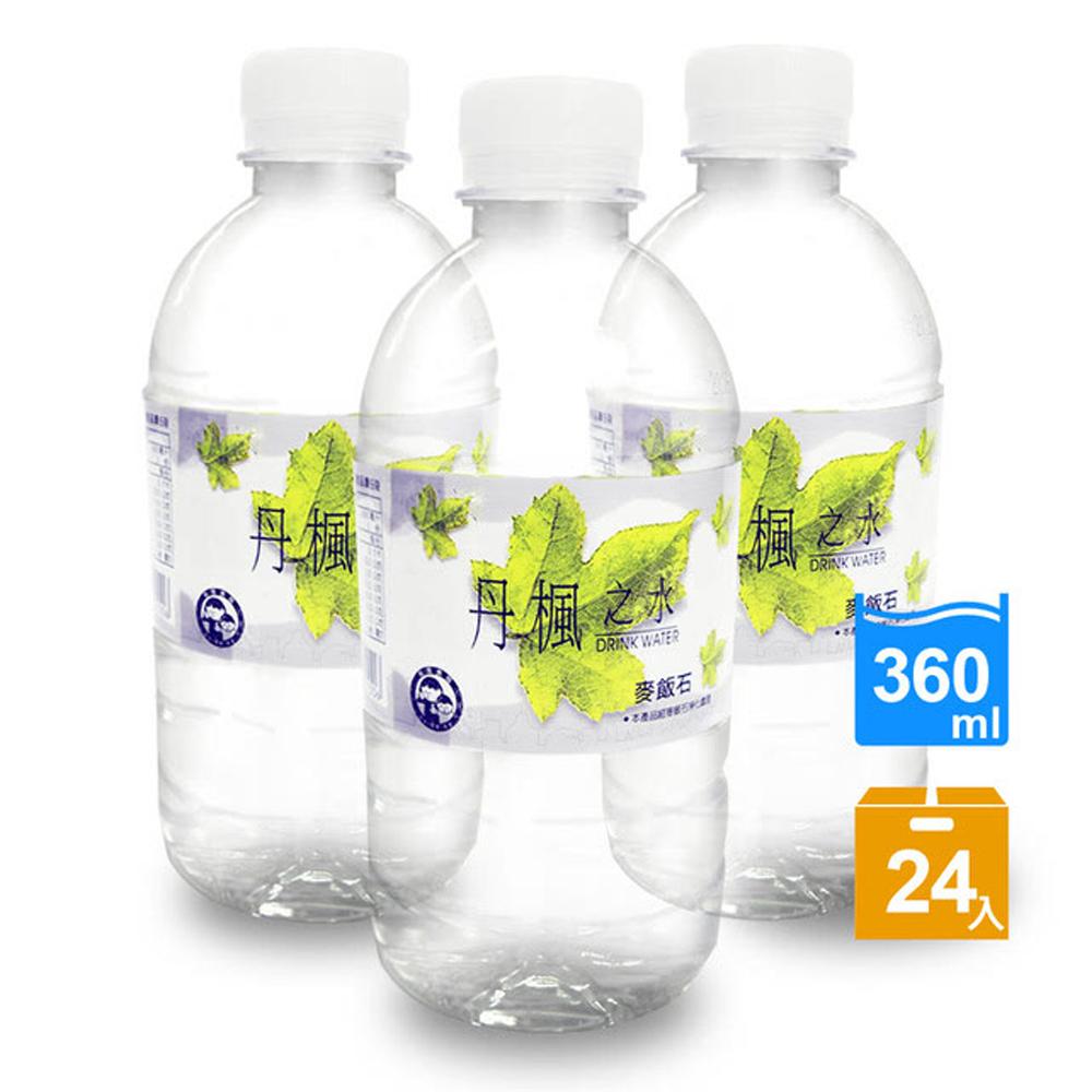 免運 【DRINK WATER丹楓之水】麥飯石礦泉水360ml(24瓶x2箱)