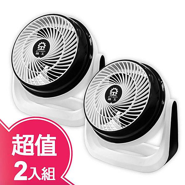 【晶工牌】9吋循環涼風扇(2入組) JK-109