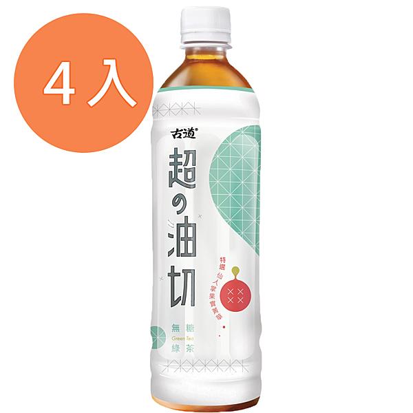 古道 超の油切 綠茶 無糖 600ml (4入)/組【康鄰超市】