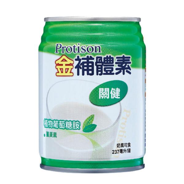 金補體素 關健植物葡萄糖胺配方 24罐*2箱 加贈8瓶+愛康介護+