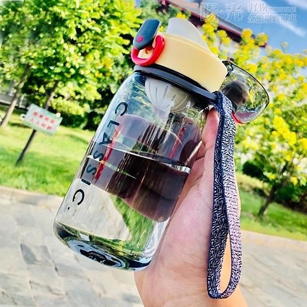 可愛水杯子便攜簡約兒童直飲水壺夏天塑料少女小學生森系防摔清新 陽光好物