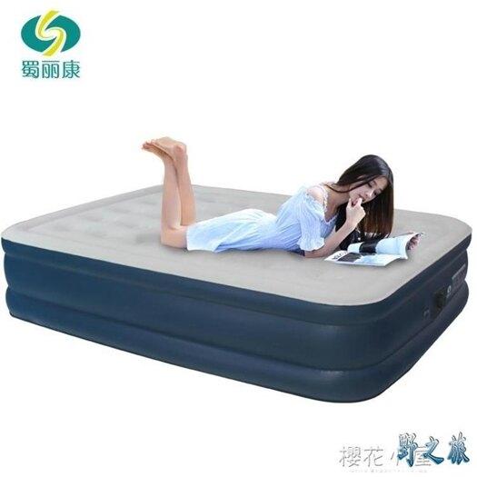 蜀麗康家用雙人充氣床植絨加厚單人充氣床墊 加大加高戶外氣墊床 【野之旅】