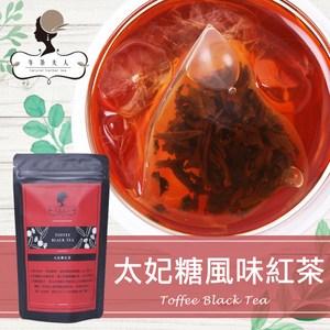 午茶夫人 太妃糖紅茶 2g*10入