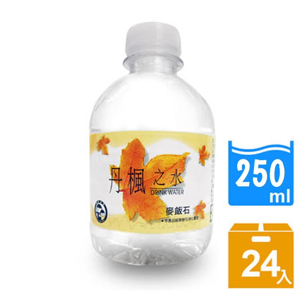 免運 【DRINK WATER丹楓之水】麥飯石礦泉水250ml(24瓶x2箱)