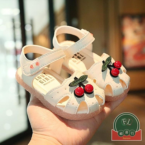 寶寶學步鞋女童涼鞋軟底嬰兒鞋兒童鞋子【聚可爱】