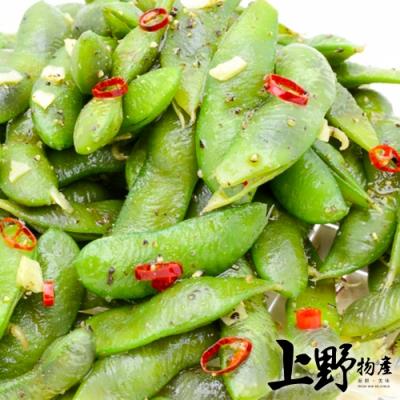 【上野物產】台灣產  幻之等級鮮採毛豆莢(1000g±10%/包)x10