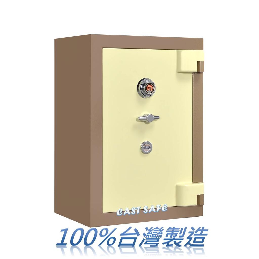 《全國保險箱》AC-5.5家庭珠寶箱-轉盤保險櫃-防火防盜金庫-超商保管箱-居家保密櫃-金匱-再鎖裝置-台製免運專人送