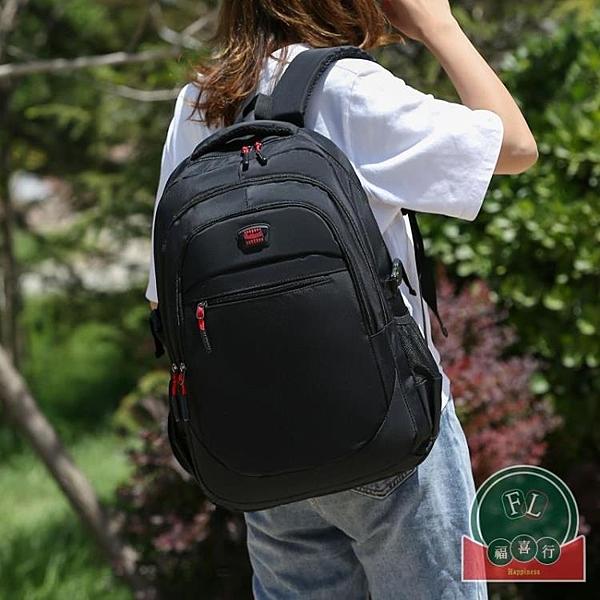 韓版兒童書包男防水大容量兒童背包【聚可爱】
