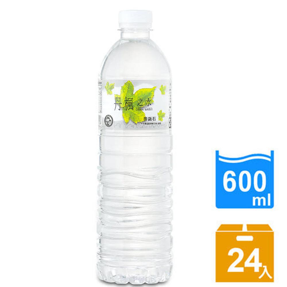 免運 【DRINK WATER丹楓之水】麥飯石礦泉水600ml(24瓶x2箱)