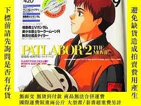 二手書博民逛書店罕見日本動漫資訊雜誌 NEWTYPE 1993年9月號 CLAM