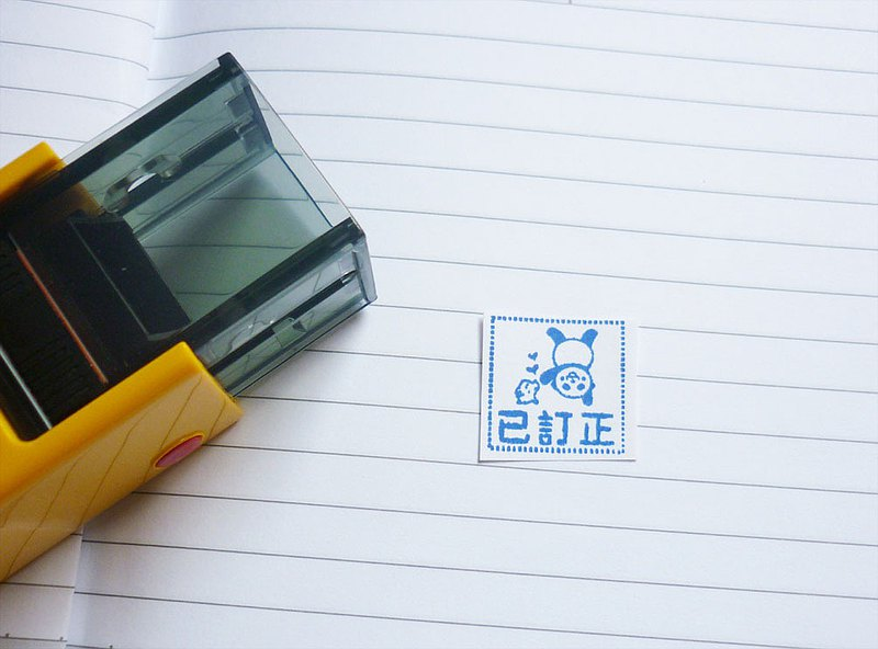 S520-2公分方型章教學章水性迴墨章翻轉章適文教類店章