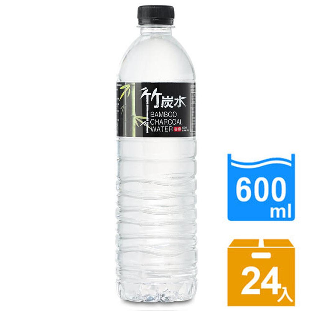 免運 【奇寶】竹炭水600ml(24瓶x2箱)