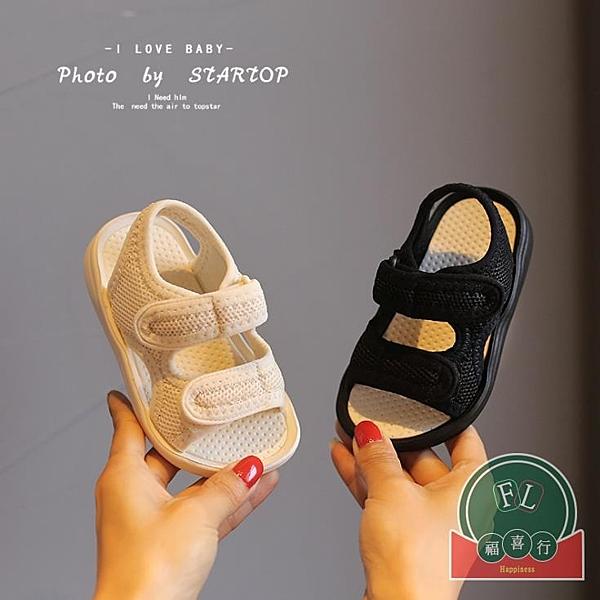 嬰兒學步軟底女寶幼兒鞋夏季男童女寶寶布涼鞋子【聚可爱】
