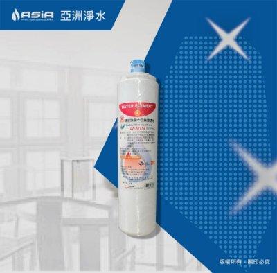 【亞洲淨水】晶工牌快捷式淨水器濾心~CF-5611A中空絲膜濾心(台)[C]#