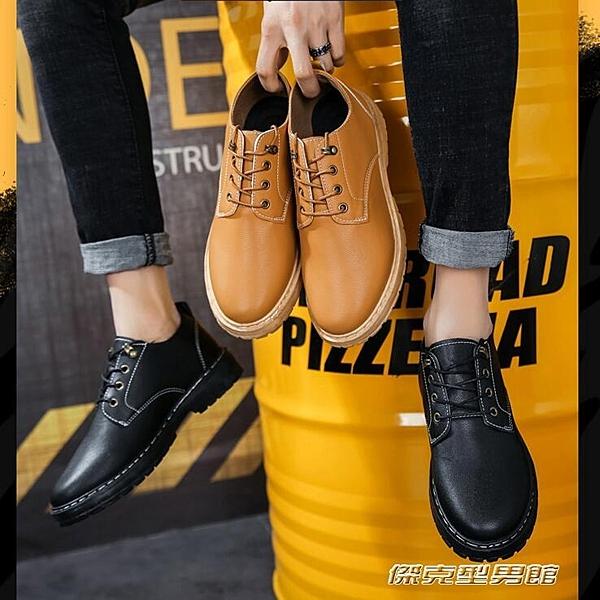 皮鞋男韓版潮流青少工裝鞋鞋黑色百搭男鞋子英倫休閒鞋 傑克型男館