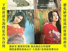 二手書博民逛書店罕見1990年《電影世界雜誌》第6、7、8、9、10、11期Y2