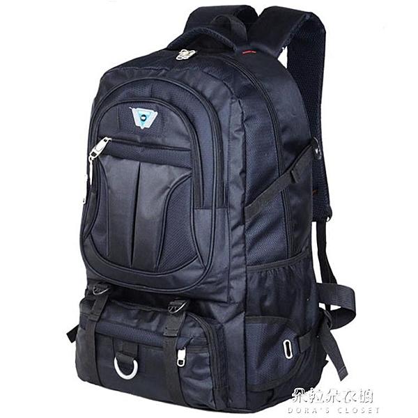 登山背包 70升超大容量雙肩包戶外旅行背包登山包旅遊行李包徒步特大包 牛年新年全館免運