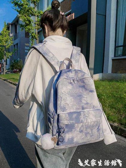帆布後背包高中書包女大學生韓版扎染時尚大容量後背包帆布簡約森系百搭背包SUPER SALE樂天雙12購物節