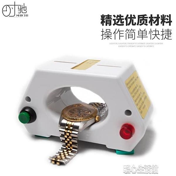 修表工具高檔手表退磁器機械表專業去消磁器走時不準調整時間快慢 快速出貨