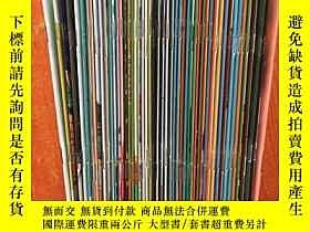 二手書博民逛書店罕見樂加樂英語【50本合售】Y10729 樂加樂英語 樂加樂英語