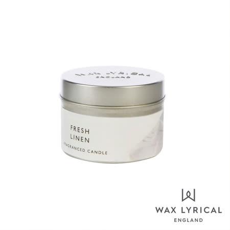 英國 Wax Lyrical 英式經典系列香氛蠟燭-清新亞麻 Fresh Linen 84g