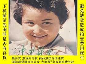 二手書博民逛書店罕見中國婦女1985Y138234