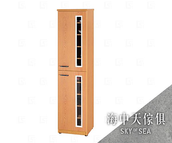 {{ 海中天休閒傢俱廣場 }} G-34 環保塑鋼 鞋櫃系列 114-02A 鞋櫃 (七色可選)