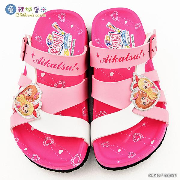 童鞋城堡-星宮莓x大空明 偶像軟木拖鞋 偶像學園 ID0713 粉