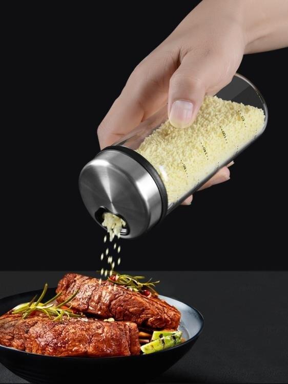 德國玻璃調料罐子鹽罐調味瓶廚房家用撒糖味精佐料調料盒組合套裝 概念3C