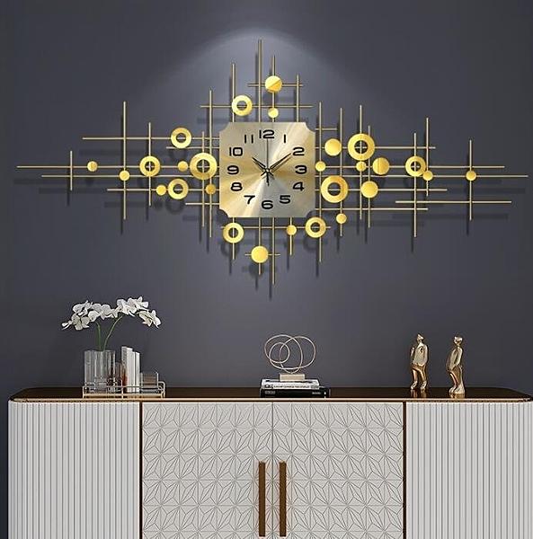 經典永恆掛鐘客廳家用時尚靜音時鐘掛牆玄關臺個性創意大氣輕奢裝飾鐘