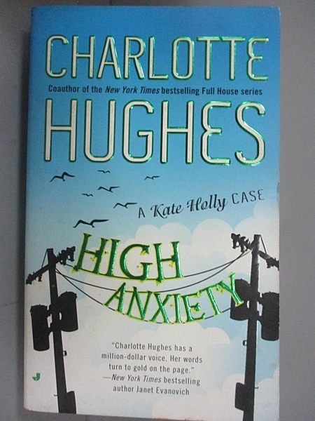 【書寶二手書T9/原文小說_BRV】High Anxiety_Hughes, Charlotte