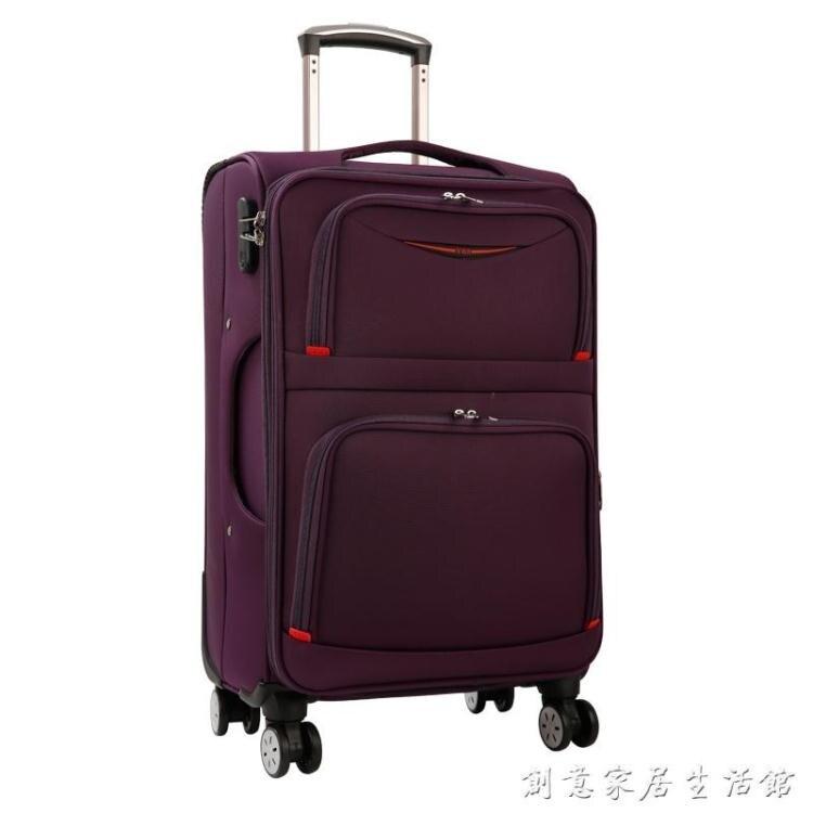 牛津布拉桿箱軟箱子男20 26 28寸托運行李箱女帆布旅行箱萬向輪WD  新年鉅惠 台灣現貨