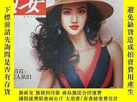 二手書博民逛書店罕見花火雜誌2012年第3期Y228695 花火雜誌社 花火雜誌
