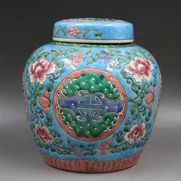 清康熙粉彩花枝壽紋茶葉蓋罐 仿古瓷器古董古玩 舊貨收藏家居擺件1入