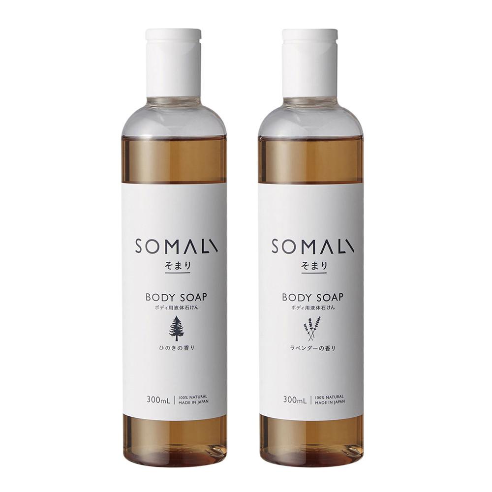 日本SOMALI木村石鹼 檜木/薰衣草 沐浴乳/液體肥皂 300ml