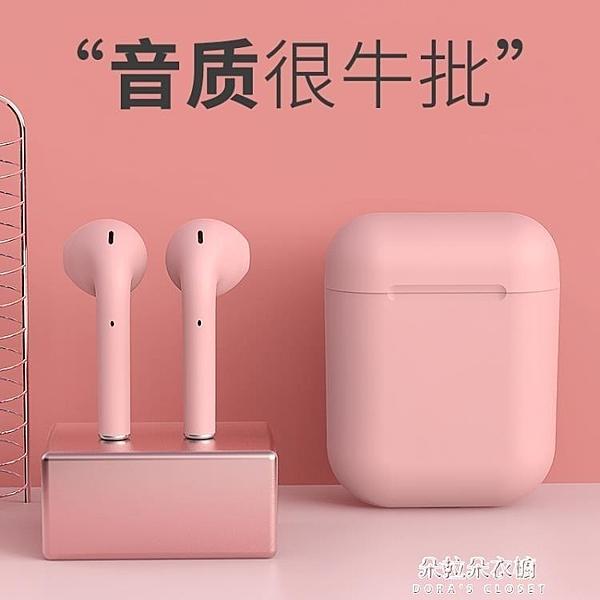 藍芽耳機 無線藍芽耳機雙耳運動女生款入耳掛耳式適用于蘋果安卓通用