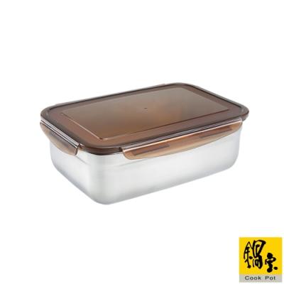 【鍋寶】316不鏽鋼保鮮盒1100ML-長方形 BVS-1101