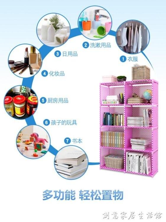簡易書架置物架落地桌上書櫃簡約現代學生用兒童儲物架收納組合櫃WD  新年鉅惠 台灣現貨