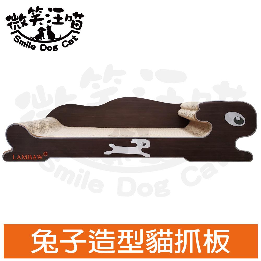 【微笑汪喵】卡哇伊黑兔造型貓用紙抓板