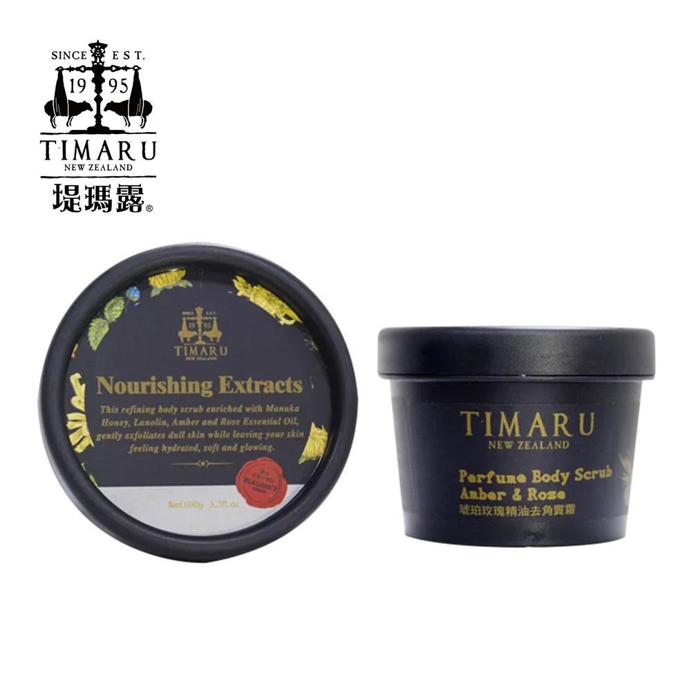 【Timaru 堤瑪露】琥珀玫瑰精油去角質 100g