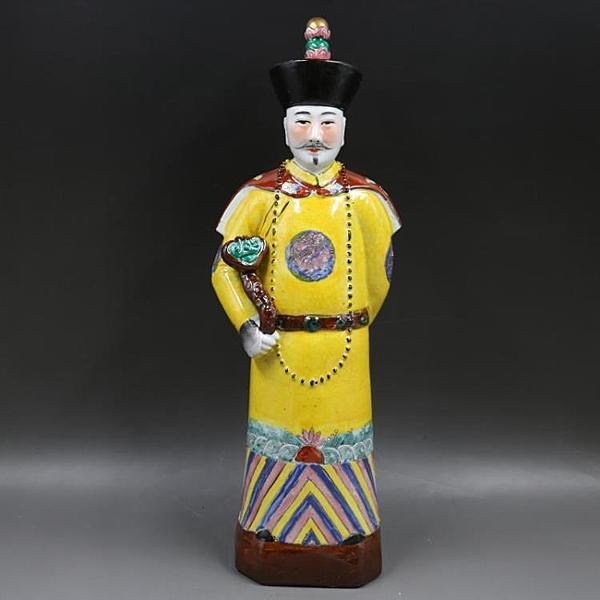 清晚期雕塑瓷粉彩人物雍正皇帝像仿古老貨瓷器家居裝飾古玩擺件1入