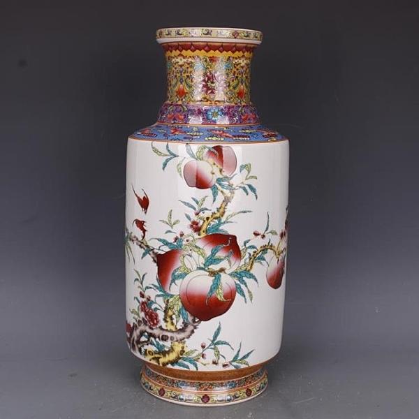 清乾隆粉彩福壽棒槌長筒瓶仿古工藝瓷器家居中式擺件古董古玩收藏1入